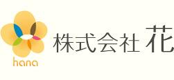 イメージ図/株式会社花