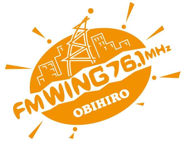 イメージ図/4月よりFMウイングにて「さくら」「Saiの森」の番組が始まります!