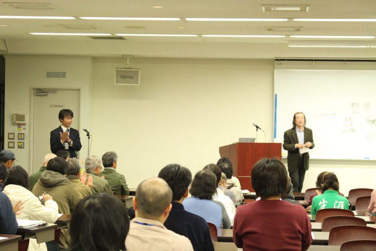 イメージ図/講演会へのご来場ありがとうございました。